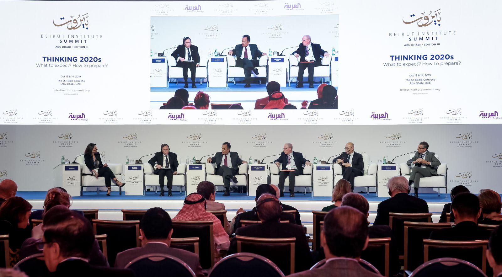 الجلسة الثانية: اقتصاديات الجغرافيا الجيوسياسية في الشرق الأوسط