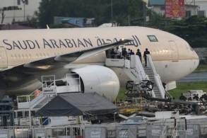 عطل فني في الخطوط الجوية السعودية مع اقتراب موعد الحج