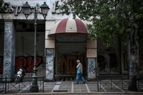 فندق مغلق في وسط أثينا بتاريخ 9 أغسطس 2018