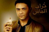 منافسة الأضحى قوية في سينما القاهرة