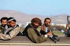 مسلحون حوثيون في اليمن