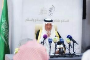 أمير منطقة مكة المكرمة