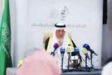 خالد الفيصل: مكة المكرمة ستكون من أذكى مدن العالم