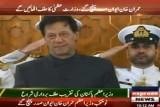 عمران خان... الجانب الآخر!