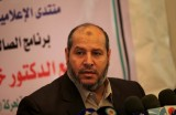 حماس تعلن قرب التوصل إلى اتفاق تهدئة مع إسرائيل