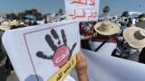انقسامات في تونس قبيل إعلان مبادرة