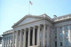 مبنى وزارة الخارجية الاميركية في واشنطن