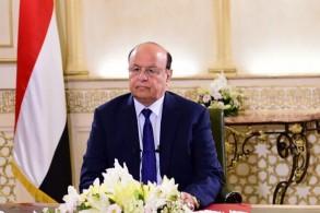 الرئيس اليمني عبدربه منصور هادي