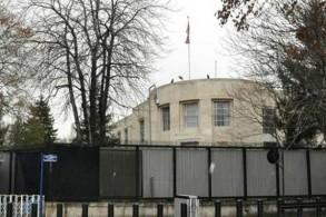 مبنى السفارة الأميركية في أنقرة