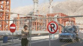 من هم كبار زبائن نفط إيران وكيف يستعدون للحظر؟