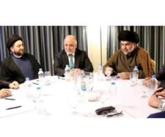 سائرون و3 ائتلافات يتفقون على تشكيل الكتلة الأكبر بالبرلمان العراقي