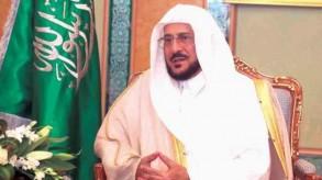آل الشيخ: الصحوة بذرة إخوانية لا مكان لها في المجتمع السعودي
