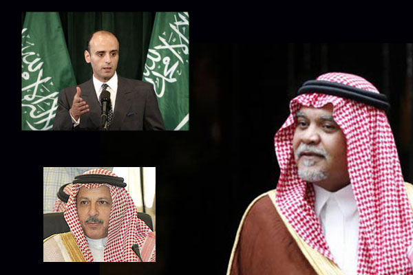 الأمير بندر. في الإطار الأعلى عادل الجبير. في الإطار الثاني أحمد قطان