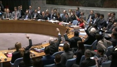 القيادة الفلسطينية تقرر تقديم مشروع إنهاء الاحتلال