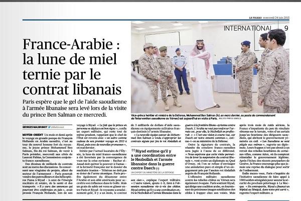 الإعلام الفرنسي يتحرى في ملفات محمد بن سلمان