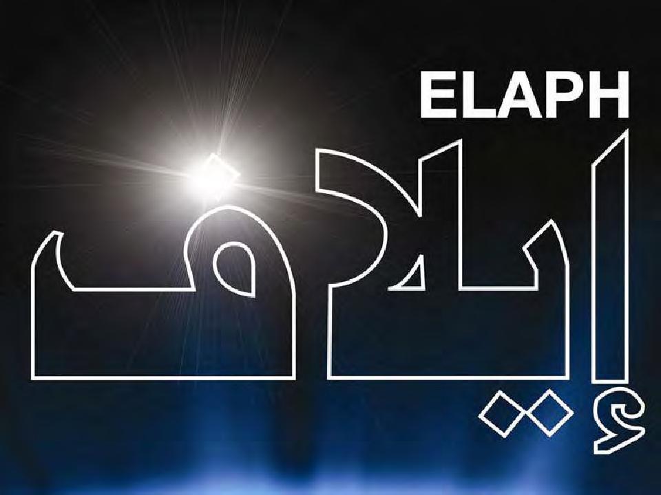 Elaph Media Pack