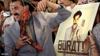 """دونالد ترمب ليس معجبا بالممثل ساشا كوهين مبتكر شخصية """"بورات"""""""