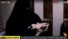 شاميما بيجوم مع طفلها - صورة لقناة سكاي البريطانية