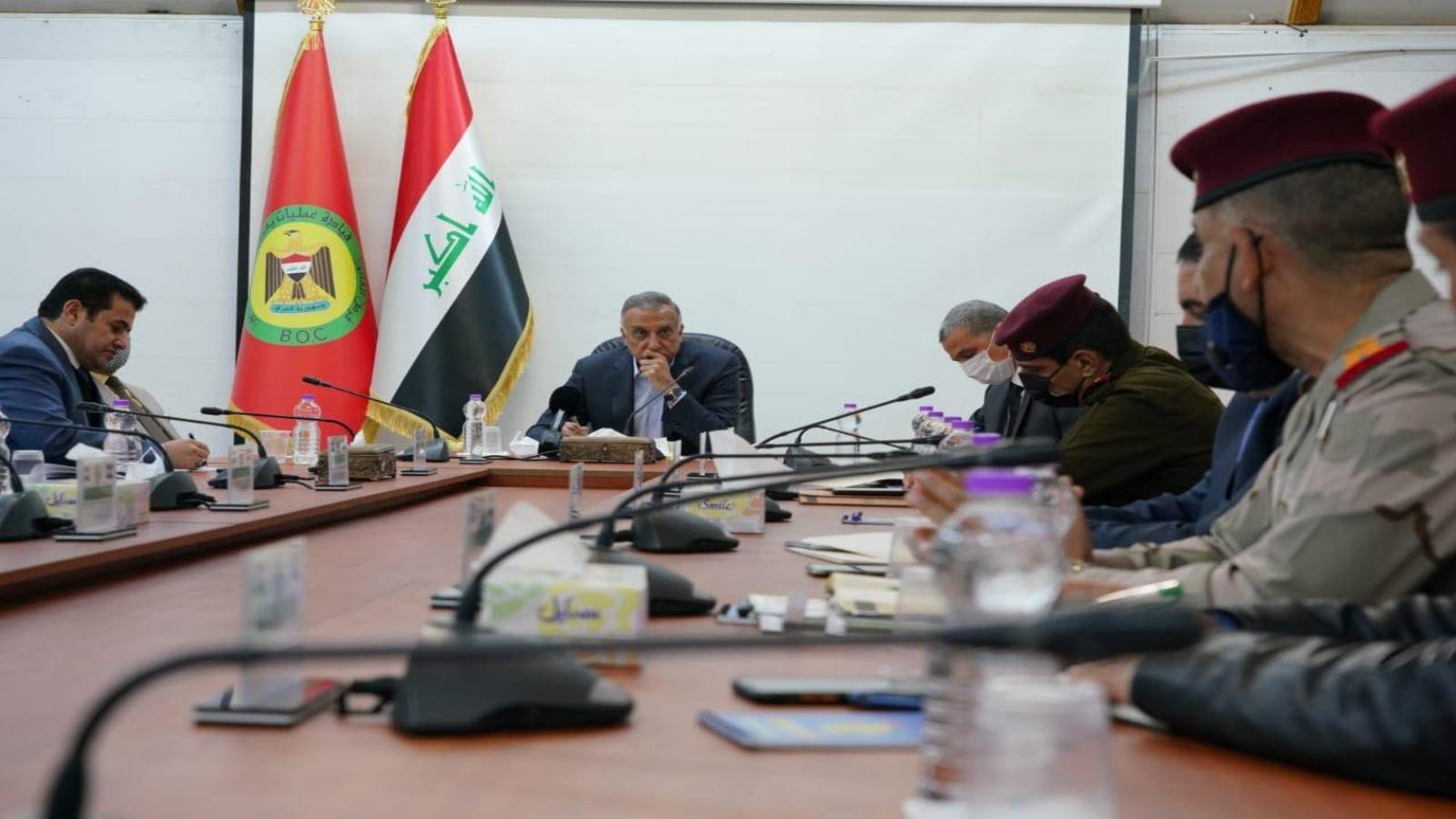 الكاظمي مترئسا اجتماعا للقيادات الامنية عقب تفجيري وسط بغداد الخميس