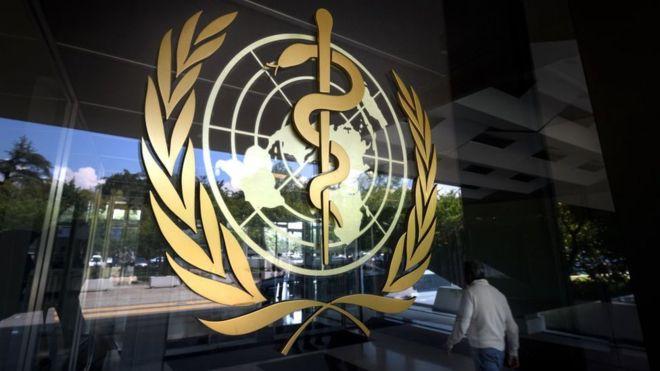 الصحة العالمية تصنف