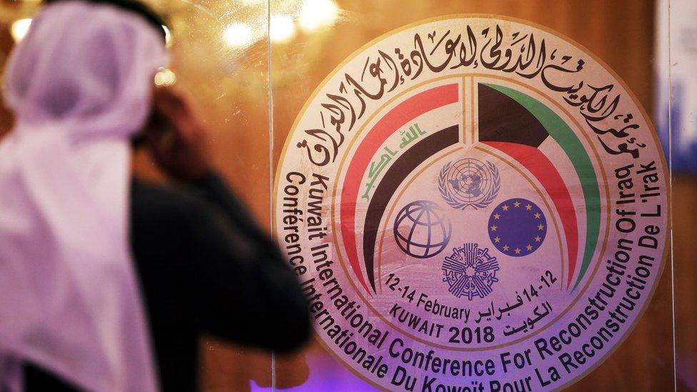 الكويت تستضيف مؤتمرا بشأن إعادة إعمار العراق يستمر على مدار 3 أيام