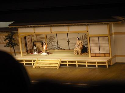 مسرح كابوكي 2