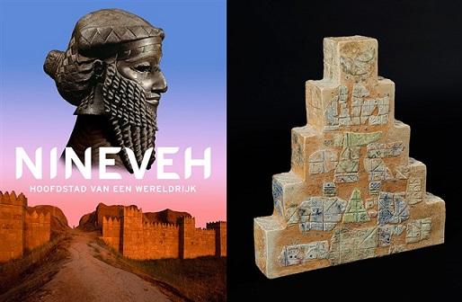 عمل جدد لقاسم الساعدي ولوح مسماري من المتحف البريطاني