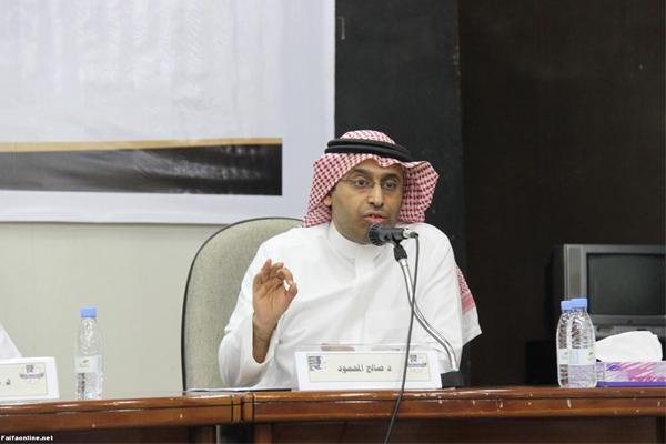 صالح المحمود رئيس اللجنة الثقافية لمعرض الرياض الدولي للكتاب