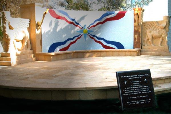 نصب تذكاري يخلد الضحايا الآشوريين الذين قضوا على يد العثمانيين