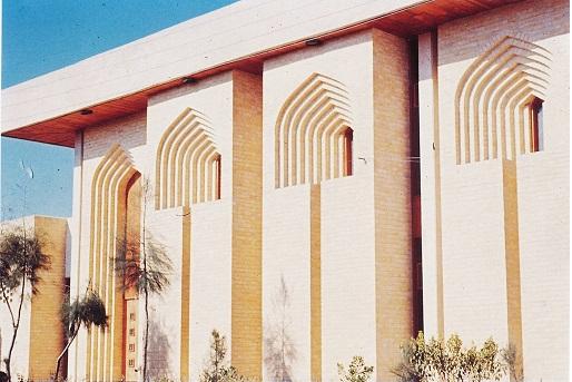 مصرف الرافدين (1968)، الكوفة/ العراق، المعمار: محمد مكية، منظر عام ، تفصيل.