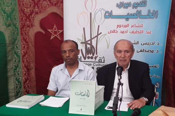 الباحثان الدكتور مصطفى الجوهري والدكتور إدريس الشراوطي خلال تقديم ديوان