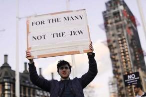 احتجاج في أميركا ضد معاداة السامية للعمل في مارس 2018