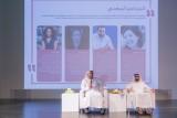 دائرة الثقافة والسياحة أبوظبي تكشف عن تفاصيل الدورة الـ 29 من معرض أبوظبي الدولي للكتاب