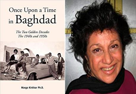 كان يا مكان في بغدادفي العقدين الذهبيين الأربعينات والخمسينات