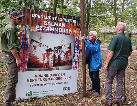 الزموري يخترق عزلة كورونا بمعرض وسط البراري الهولندية