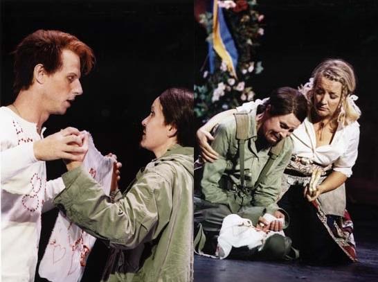 مسرحية وليم شكسبير: