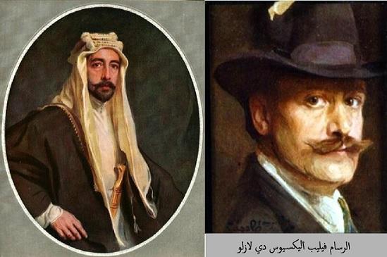 مَنْ رسم الأمير فيصل الأول؟