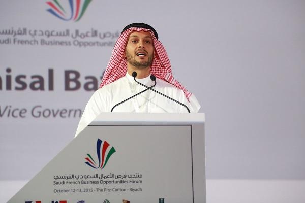 منتدى الأعمال السعودي- الفرنسي