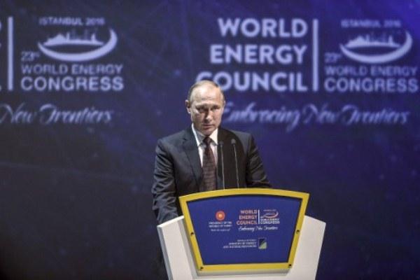 بوتين في مؤتمر الطاقة العالمي المنعقد في اسطنبول