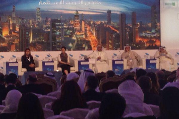 ملتقى الكويت للاستثمار