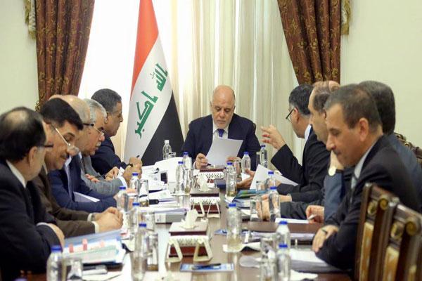 لجنة الطاقة الوزارية