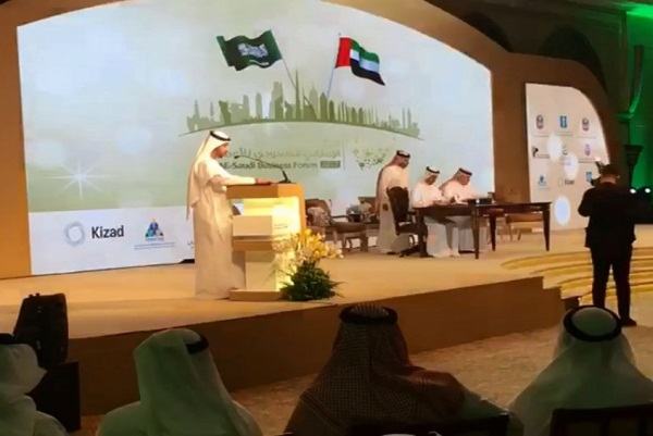 إنطلاق أعمال الملتقى السعودي الإماراتي للأعمال