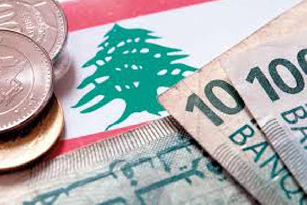 لا خطر على الاقتصاد اللبناني