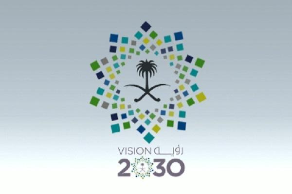 السعودية تحدد 10 برامج جديدة لتحقيق