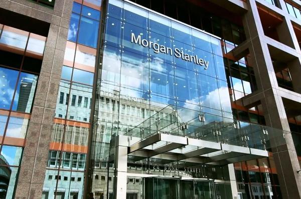 بنك مورغان ستانلي الاستثماري