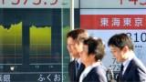 الأسواق المالية الاسيوية تستقر بعد تصريحات تيلرسون المطمئنة