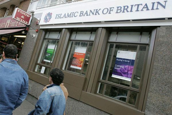 بريطانيا لحملة دولية لتشجيع الاستثمار وفق الشريعة