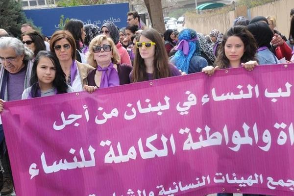 حقوق المرأة في لبنان