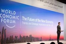 جانب من لجلسة الختامية لمجالس المستقبل العالمية التي عقدت في دبي