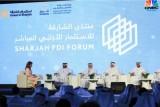الدورة الرابعة من منتدى الشارقة للاستثمار الأجنبي المباشر